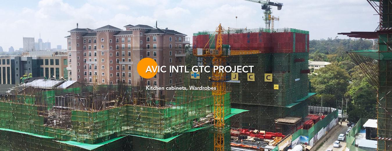 Avic-Intl-Gtc-Pronect01-banner